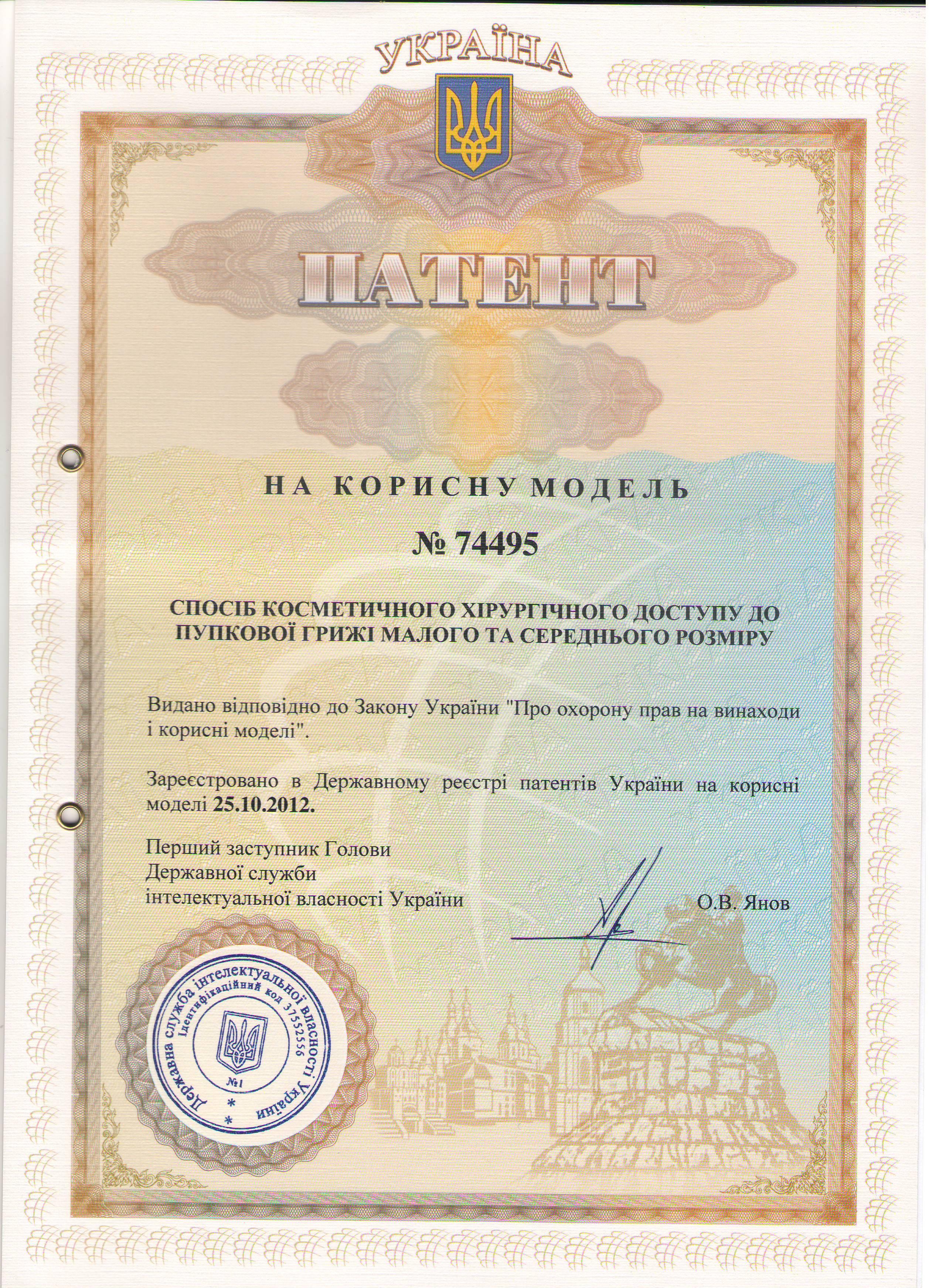 Вакансия санитар в больницу москва