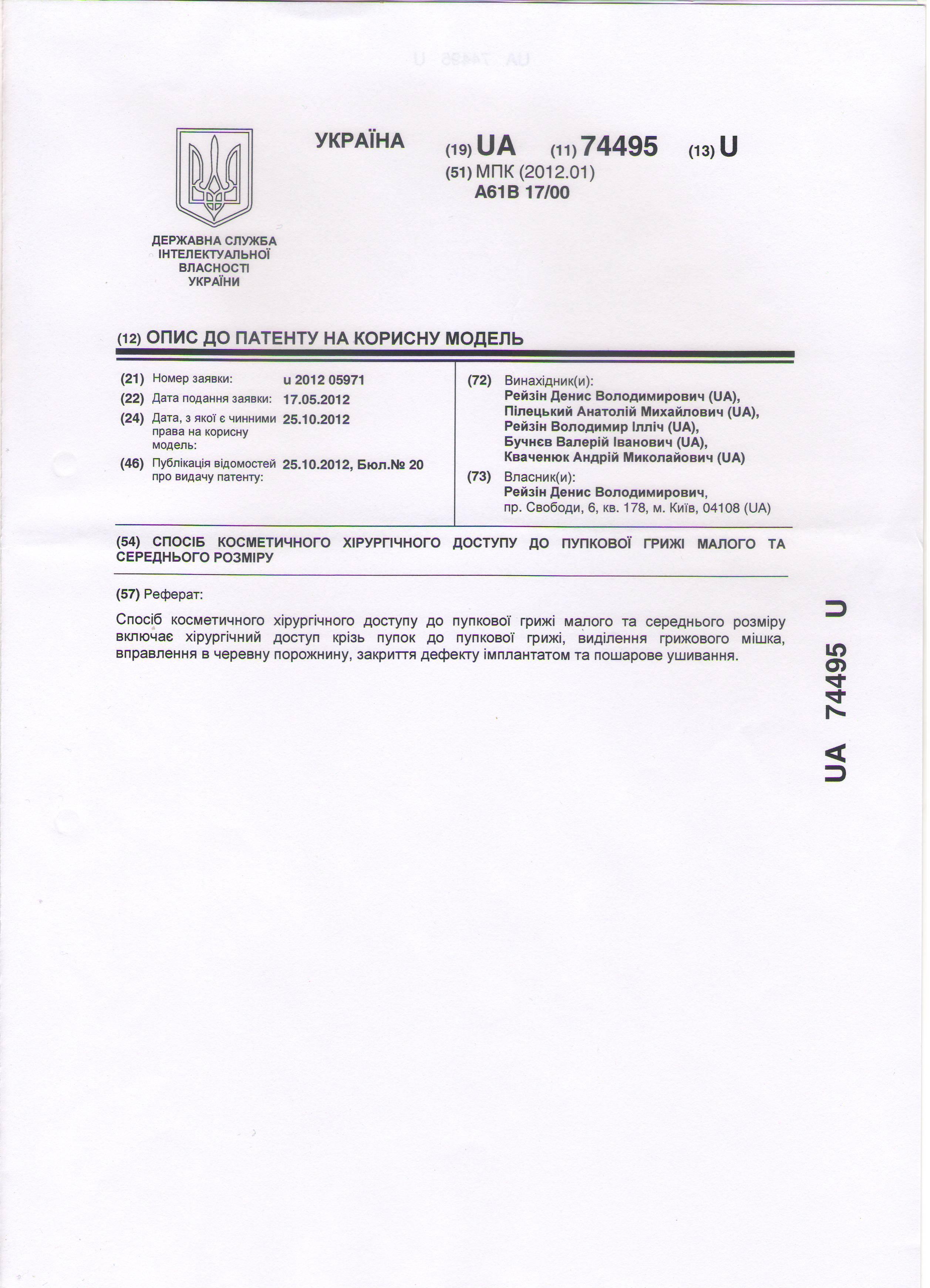 Стоматологическая поликлиника 7 новосибирска официальный сайт